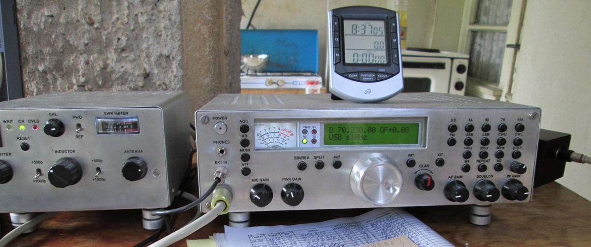 Amateur Radio Station Wb4omm: LZ2HV Amateur Radio Website